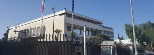 Messaggio dell'Ambasciatore d'Italia a Tunisi, Lorenzo Fanara