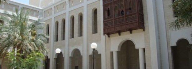 Oman, attivato il primo Lettorato di Italiano