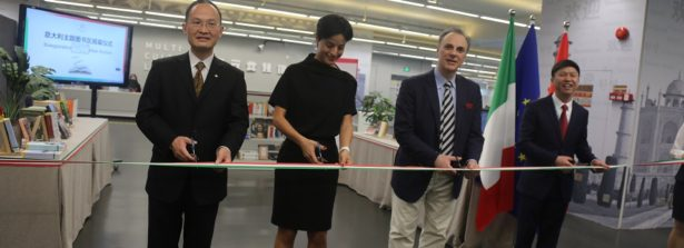 Inaugurata alla presenza dell'ambasciatore d'Italia Luca Ferrari, la nuova sezione di libri italiani presso la Guangzhou Public Library