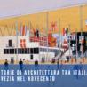 """""""Storie di architettura tra Italia e Svezia nel Novecento"""", il nuovo progetto digitale promosso dall'Istituto Italiano di Cultura C.M. Lerici di Stoccolma."""
