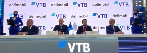 Forum Economico Internazionale di San Pietroburgo (SPIEF). Firma di accordi commerciali tra aziende italiane e russe