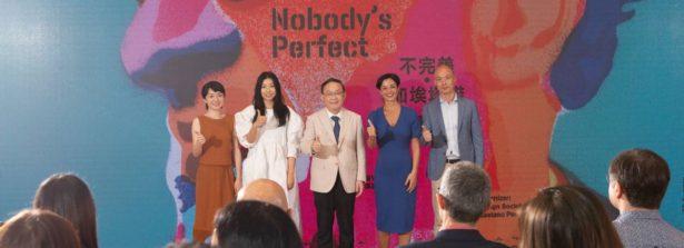 """AlSea World Culture and Arts Center di Shenzhen la mostra """"Gaetano Pesce: Nobody's Perfect"""""""