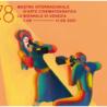 """Il ministroDario Franceschini alla chiusura della 78° Mostra Internazionale d'Arte Cinematografica a Venezia: """"il cinema italiano è in ottima salute"""""""